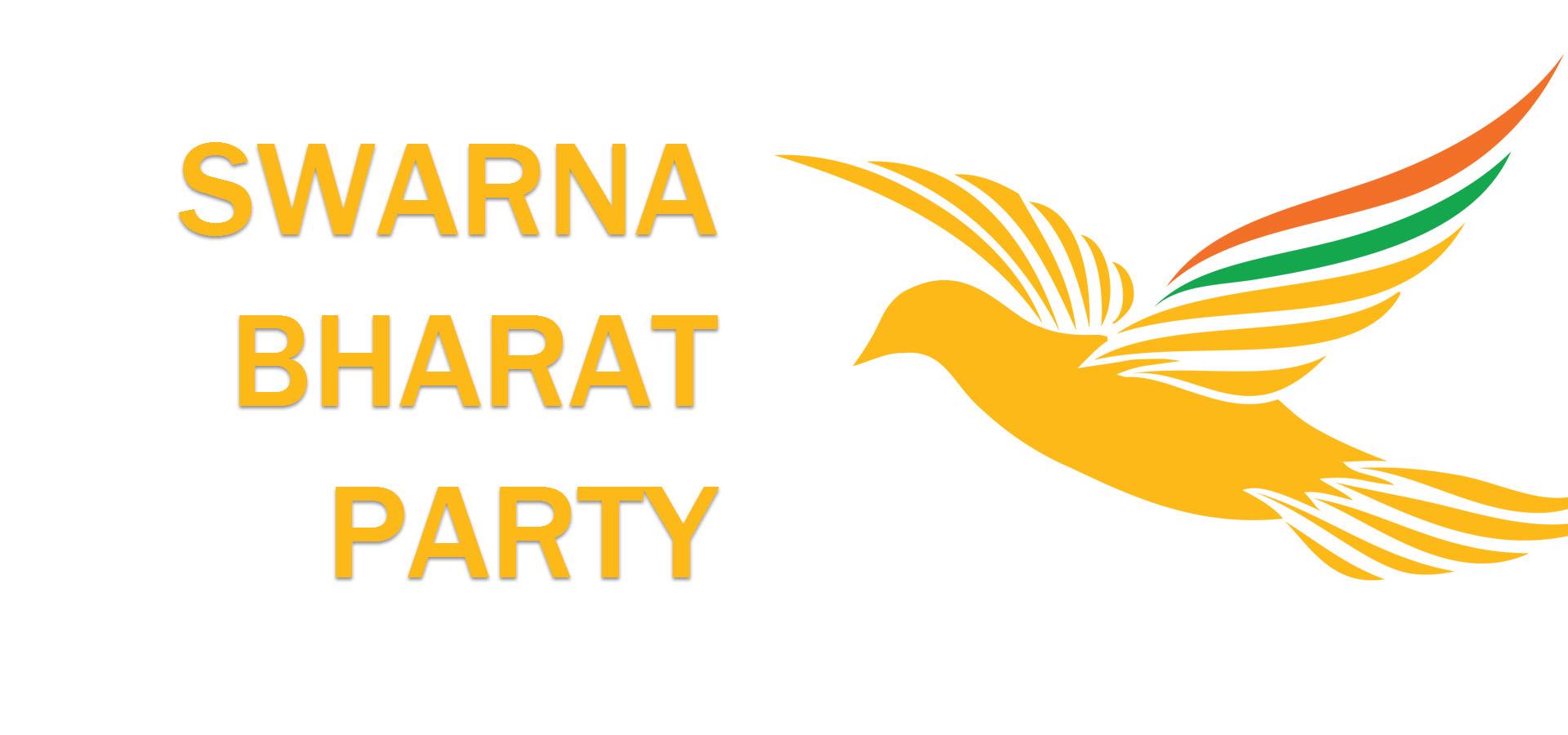 swarna bharat party home
